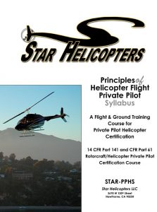 1-Principle-of-Helicopter-Flight-Private-Pilot-SM